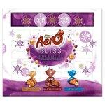 Aero Bliss Premium Advent Calendar 192G