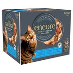 Clearance Line Encore Fish Selection Cat Pots in Broth 6 x 60g