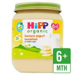 Clearance Line Hipp 6 Month Organic Banana Yogurt Breakfast 125G