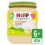 Clearance Line Hipp 6 Month Organic Banana Yogurt Breakfast 125G