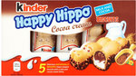 Clearance Line Kinder Happy Hippo Biscuit Cocoa 5 Pack