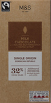 Clearance Line Marks and Spencer Single Origin Dominican Republic 32% Milk Chocolate with Butterscotch Block 100g