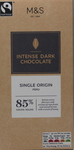 Clearance Line Marks and Spencer Single Origin Peru 85% Dark Chocolate Block 100g