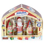 Clearance Line Milkybar Xmas Workshop 124g