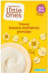 Clearance Line Sainsburys Little Ones Organic Banana Multigrain Porridge 6mth+ 120g