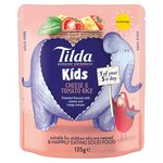 Clearance Line Tilda Kids Cheese And Tomato Rice 125g
