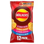 Clearance Line Walkers Meaty Variety Crisps 12 Pack ***EXPIRY 29/05/21***