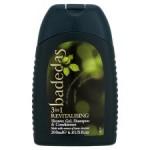 Badedas 3 in 1 Shower Gel Shampoo and Conditioner 200ml