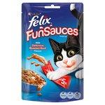 Felix FunSauces Beef Flavour 5X15g
