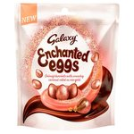 Galaxy Enchanted Eggs Pouch 175g