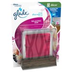 Glade Discreet Decor Relaxing Zen 8g