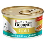 Gourmet Gold Salmon and Chicken Chunks in Gravy 85g