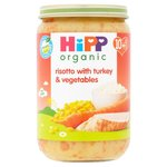 Hipp 10 Month Organic Risotto with Turkey and Vegetables 220g
