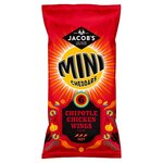 Jacobs Mini Cheddars Chipotle Chicken Wings 6 Pack