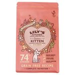 Lilys Kitchen Curious Kitten Complete Dry Food 800g