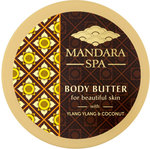 Mandara Spa Ylang Ylang and Coconut Body Butter 200ml