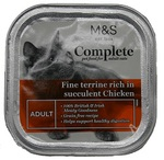 Marks and Spencer Complete Fine Terrine Rich in Succulent Chicken 100g