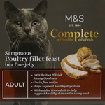 Marks and Spencer Complete Sumptuous Poultry Fillet Feast in Jelly 100g