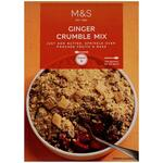 Marks and Spencer Ginger Crumble Mix 360g