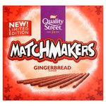 Nestle Matchmakers Gingerbread 120g Limited Edition