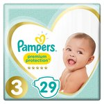Pampers New Baby Size 3 x29