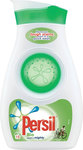 Persil Small and Mighty Biological Liquid 15 Wash 525ml