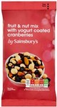 Sainsburys Fruit and Nut Mix with Yogurt Cranberries 200g