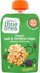 Sainsburys Little Ones Organic Lamb and Chickpea Tagine with Prune and Cous Cous 7mth+ 130g