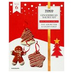 Tesco Christmas Gingerbread Bauble Kit 260G