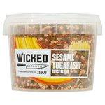 Wicked Kitchen Sesame Togarashi Spice Blend 60G